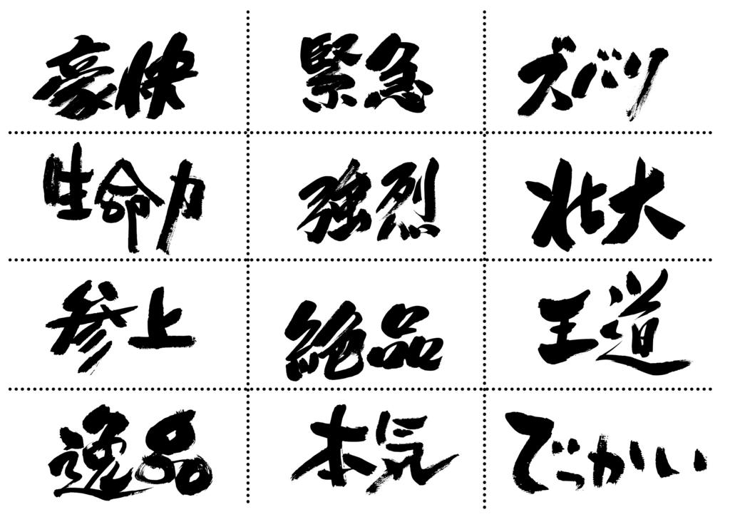 f:id:matsu-matsu-mattsu:20180308144236j:plain