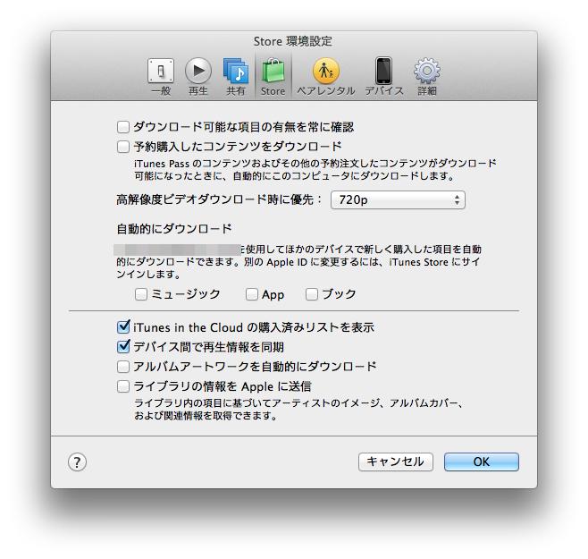SBクリエイティブ:絶対に挫折しない iPhoneアプリ開発「超」入門 増補改訂第5版 【Swift 3 & iOS ...
