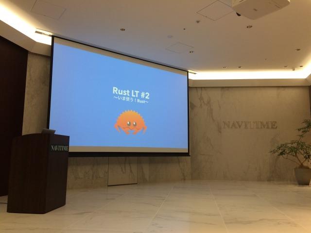 NAVITIME社のオープンセミナールーム