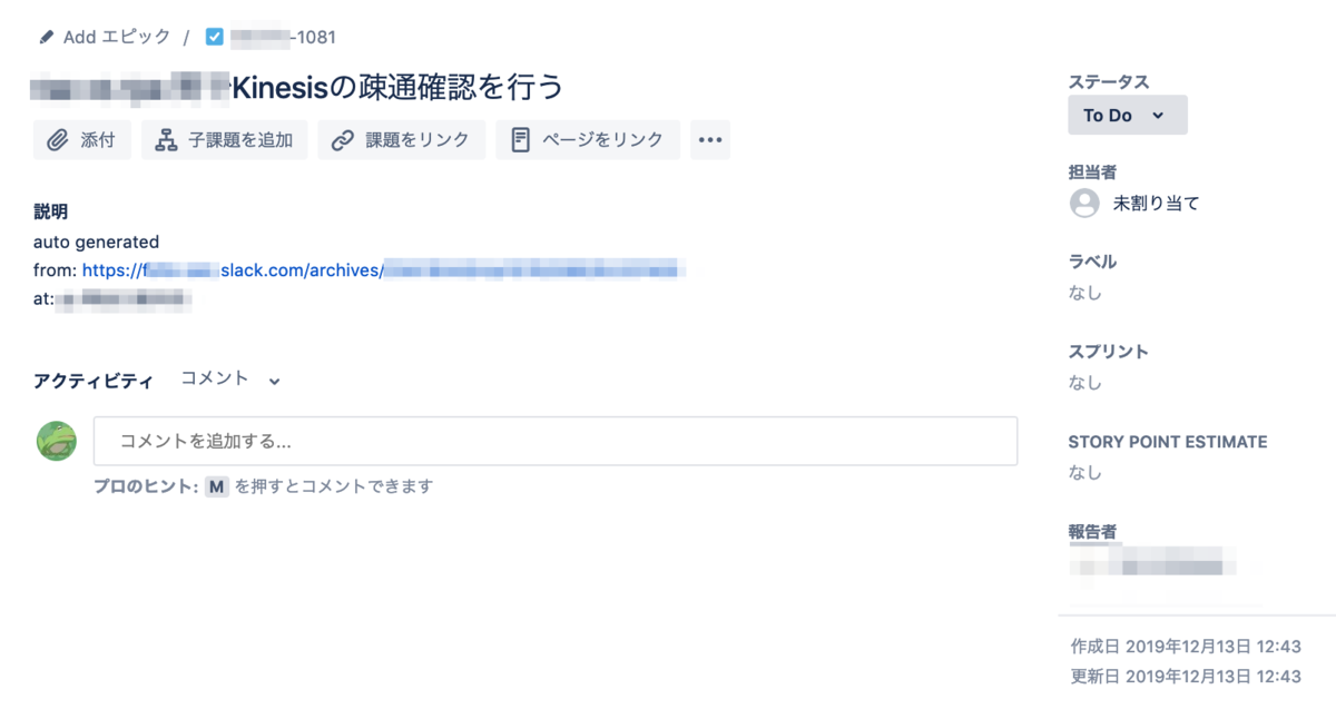 f:id:matsu_chara:20191214162623p:plain:w450