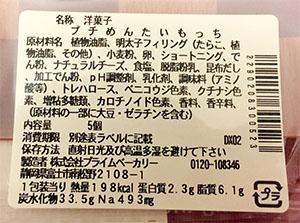 f:id:matsu_dx:20160629110448j:plain
