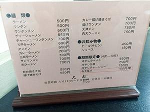 f:id:matsu_dx:20170802185422j:plain