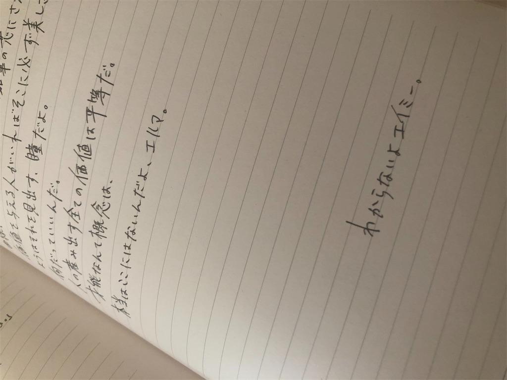 f:id:matsu_memorial:20191010191258j:image