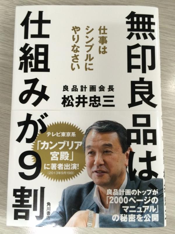 f:id:matsubara_corenet:20140527203645j:image:w360