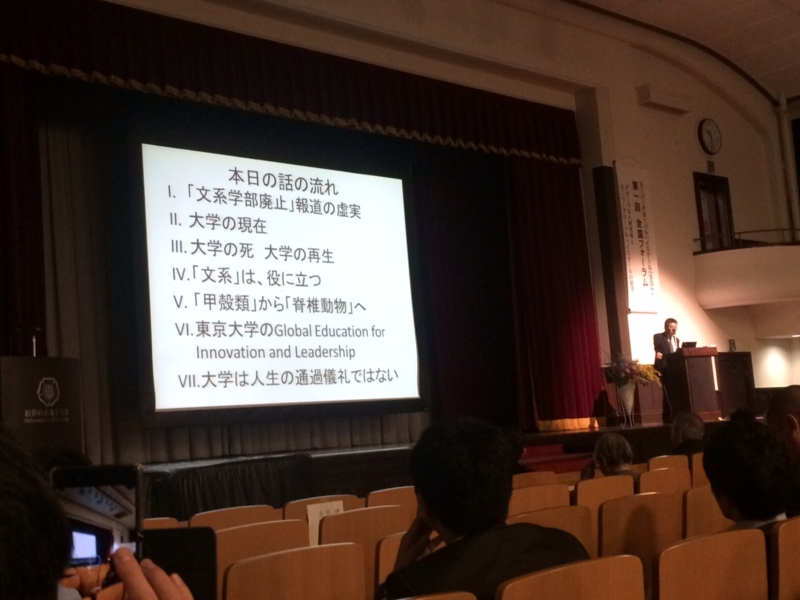 f:id:matsubara_corenet:20161226102829j:image:w360