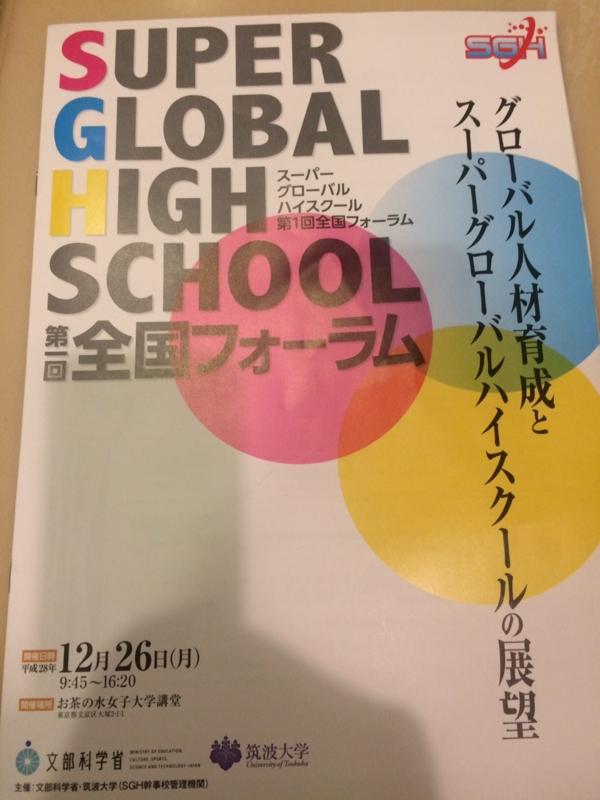 f:id:matsubara_corenet:20161226173031j:image:w360