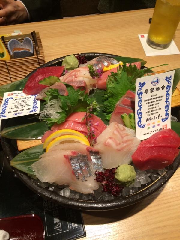 f:id:matsubara_corenet:20170309210746j:image:w360