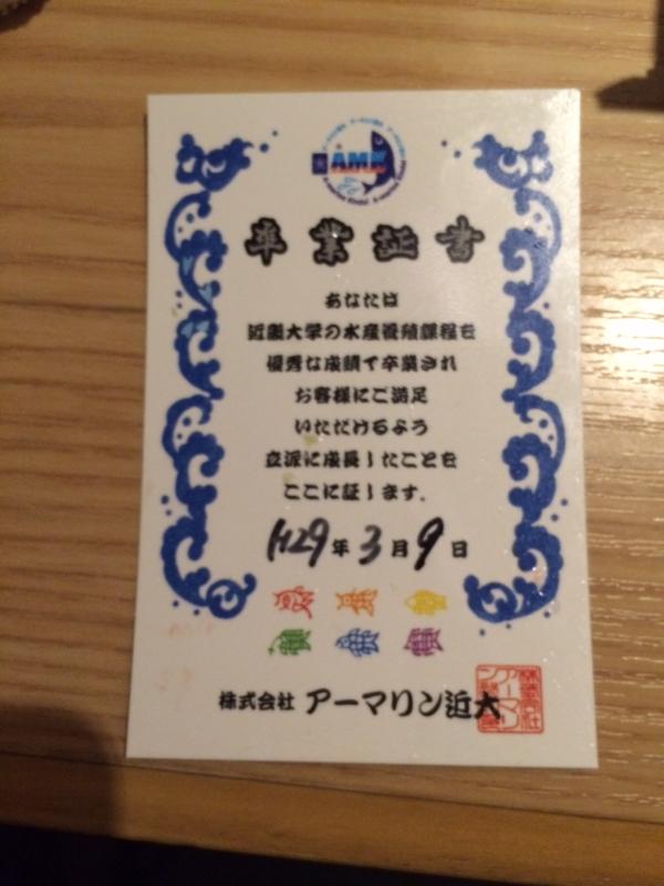 f:id:matsubara_corenet:20170309210834j:image:w360