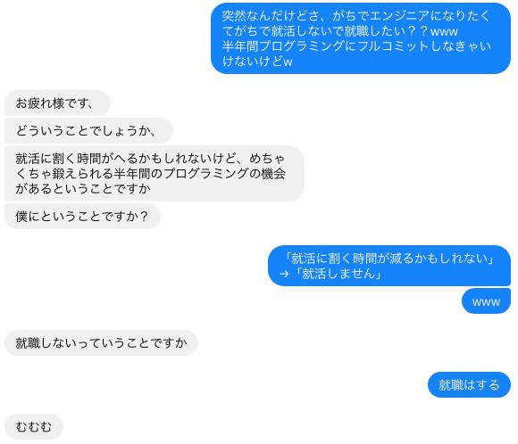 f:id:matsuda-juri:20170417190536p:plain