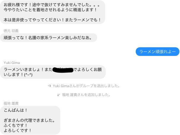 f:id:matsuda-juri:20170504201914p:plain