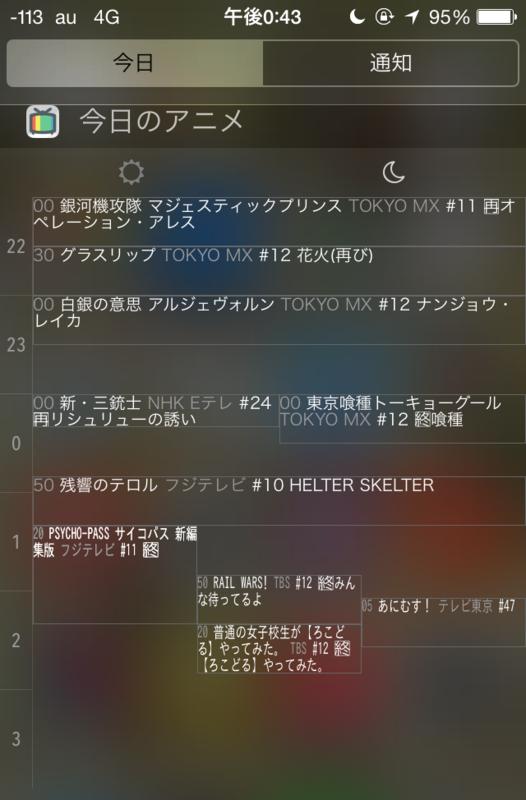 f:id:matsudamper:20140919032605p:plain