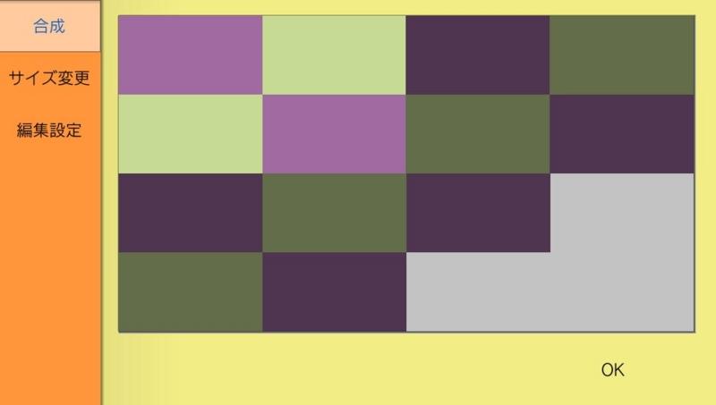 f:id:matsudamper:20150215180519j:plain