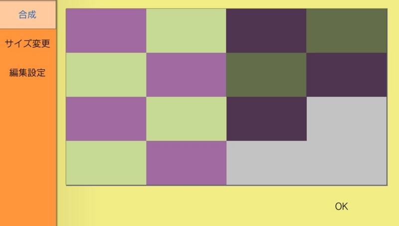 f:id:matsudamper:20150215180527j:plain
