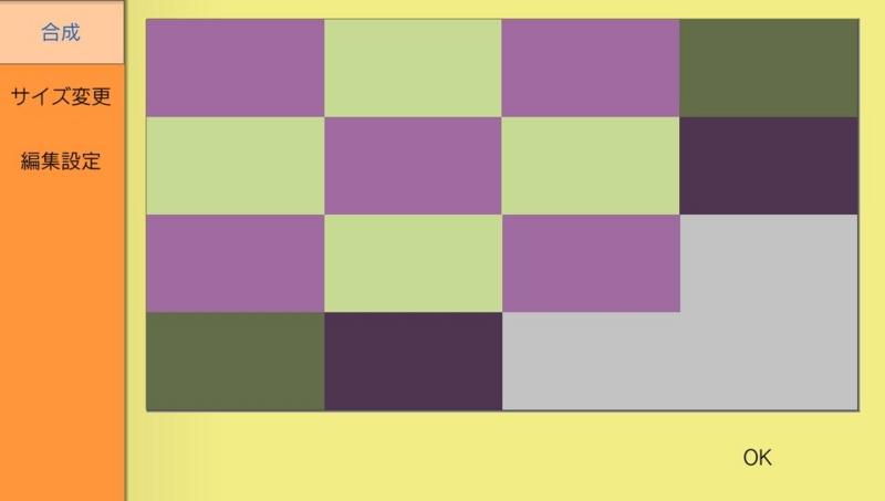 f:id:matsudamper:20150215180535j:plain