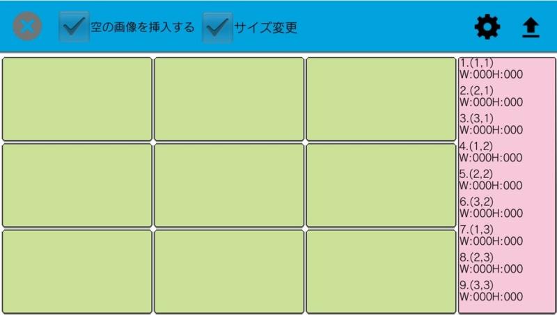 f:id:matsudamper:20150215180543j:plain
