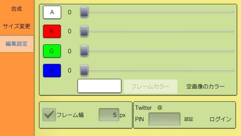 f:id:matsudamper:20150220022224j:plain