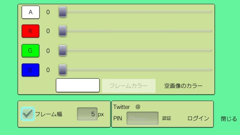 f:id:matsudamper:20150220024612j:plain