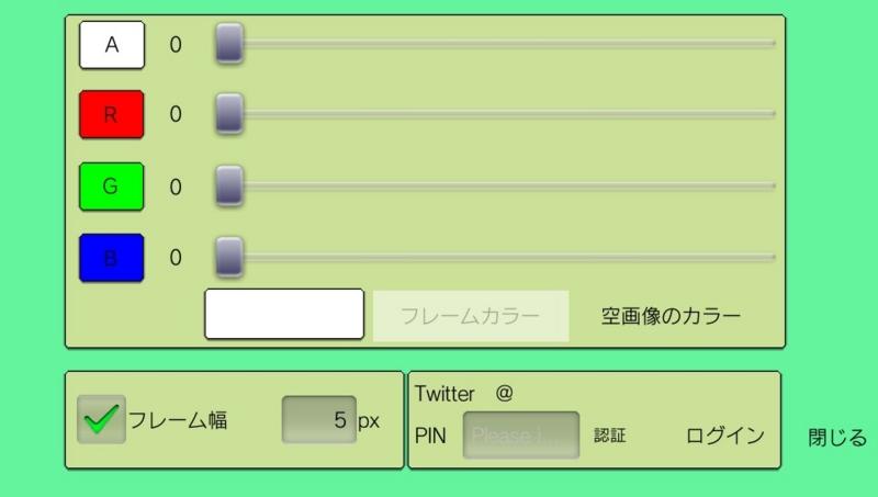 f:id:matsudamper:20150220024621j:plain