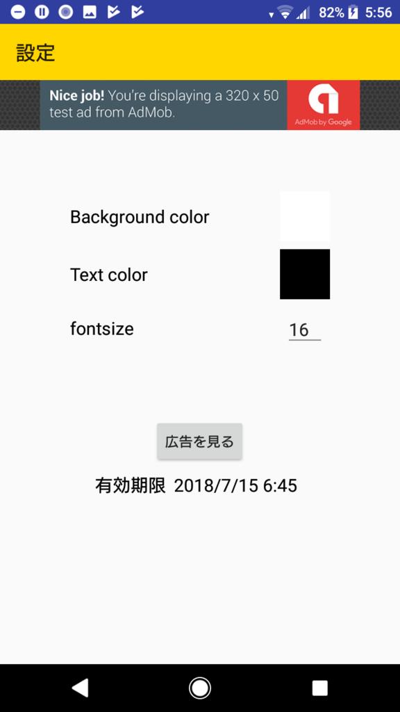 f:id:matsudamper:20180726014949p:plain:w400