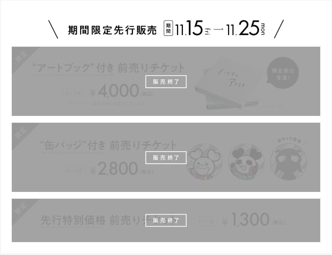 f:id:matsudamper:20191129045614p:plain:w500