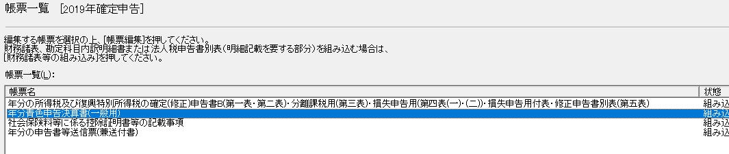 f:id:matsudamper:20200405053653p:plain