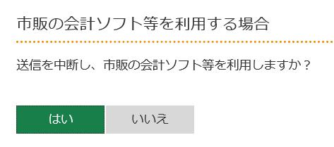 f:id:matsudamper:20200405054711p:plain