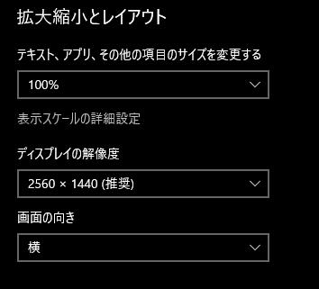 f:id:matsudamper:20200405054957p:plain:w300