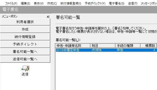 f:id:matsudamper:20200405060905p:plain