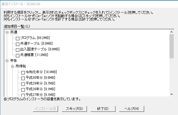 f:id:matsudamper:20200405062522p:plain