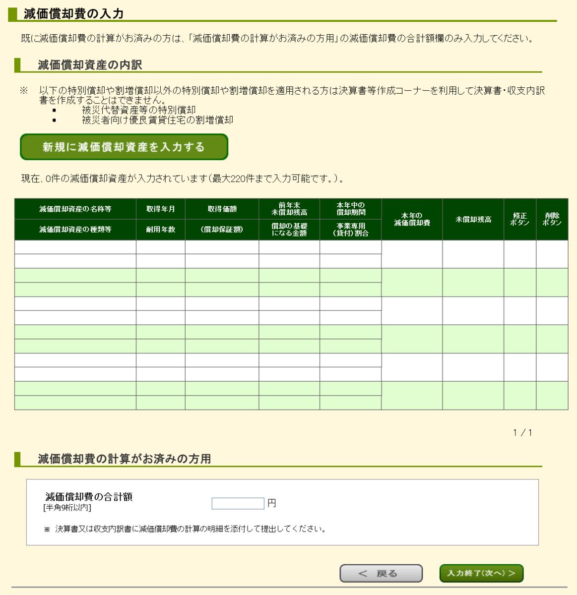 f:id:matsudamper:20200405065512p:plain:w500