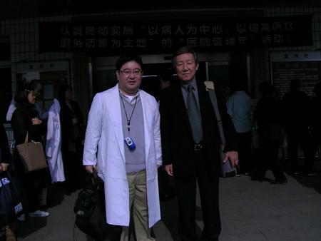 2005秋/中国研修1