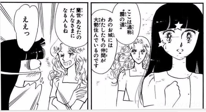 f:id:matsufusa:20171227230909p:plain