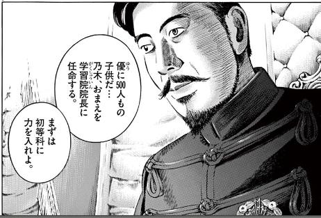 f:id:matsufusa:20180112145255p:plain