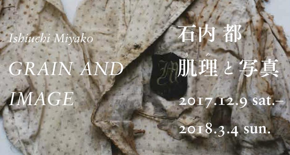 f:id:matsufusa:20180228194823p:plain