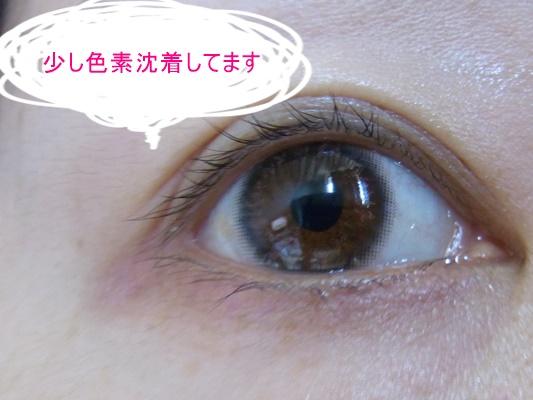 f:id:matsugeikumou:20160618200433j:plain