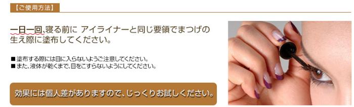 f:id:matsugeikumou:20160716124345p:plain
