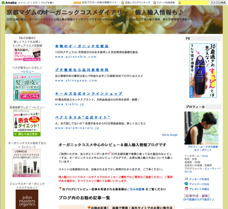 f:id:matsugokoro:20120115050703p:image