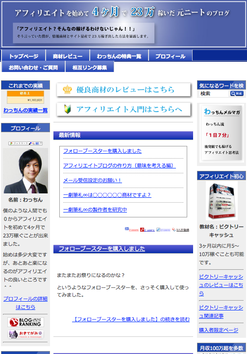 f:id:matsugokoro:20120131121011p:image