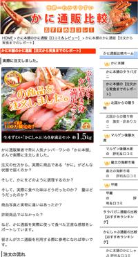 f:id:matsugokoro:20141104163243j:image:left