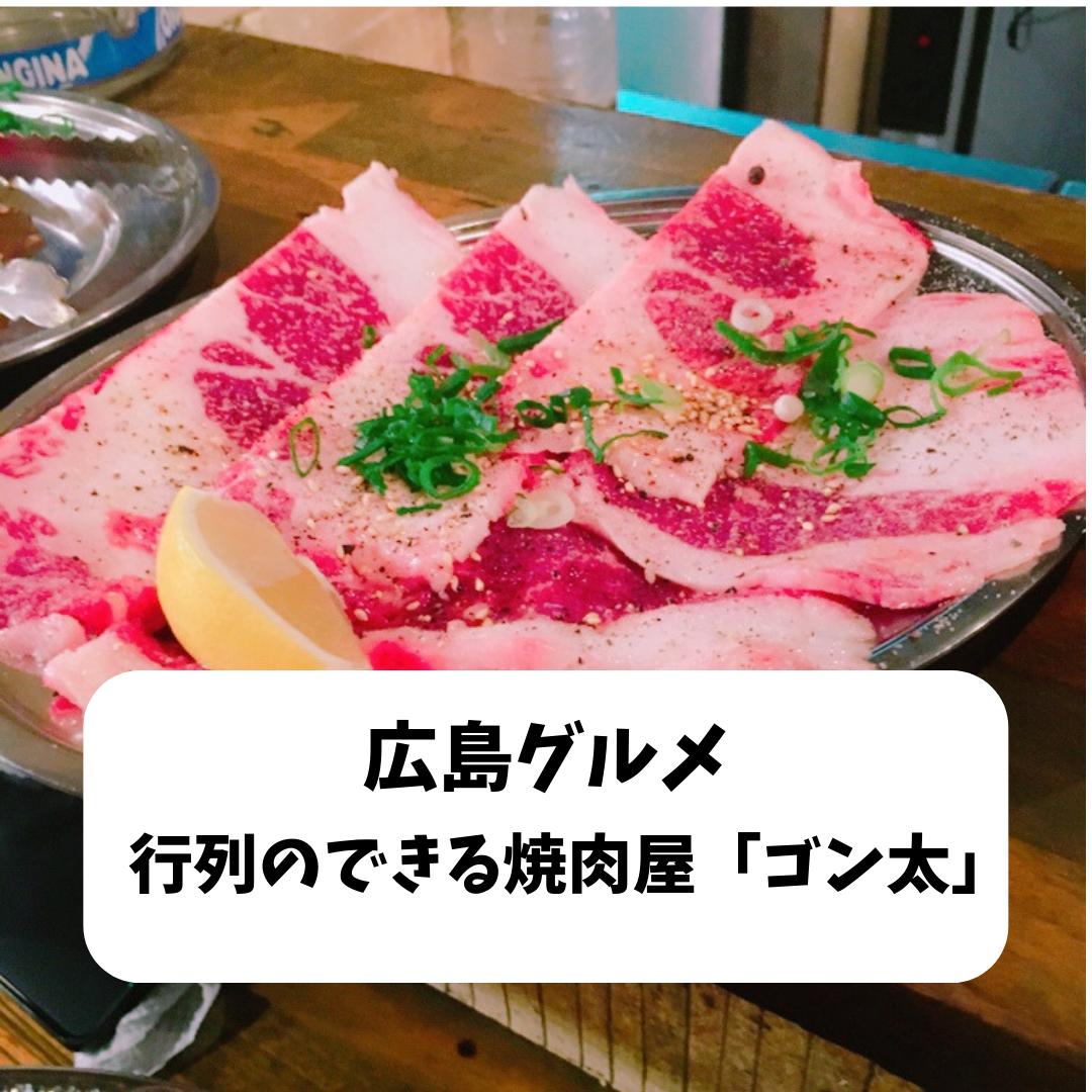 f:id:matsugorookoku:20190422095746p:plain