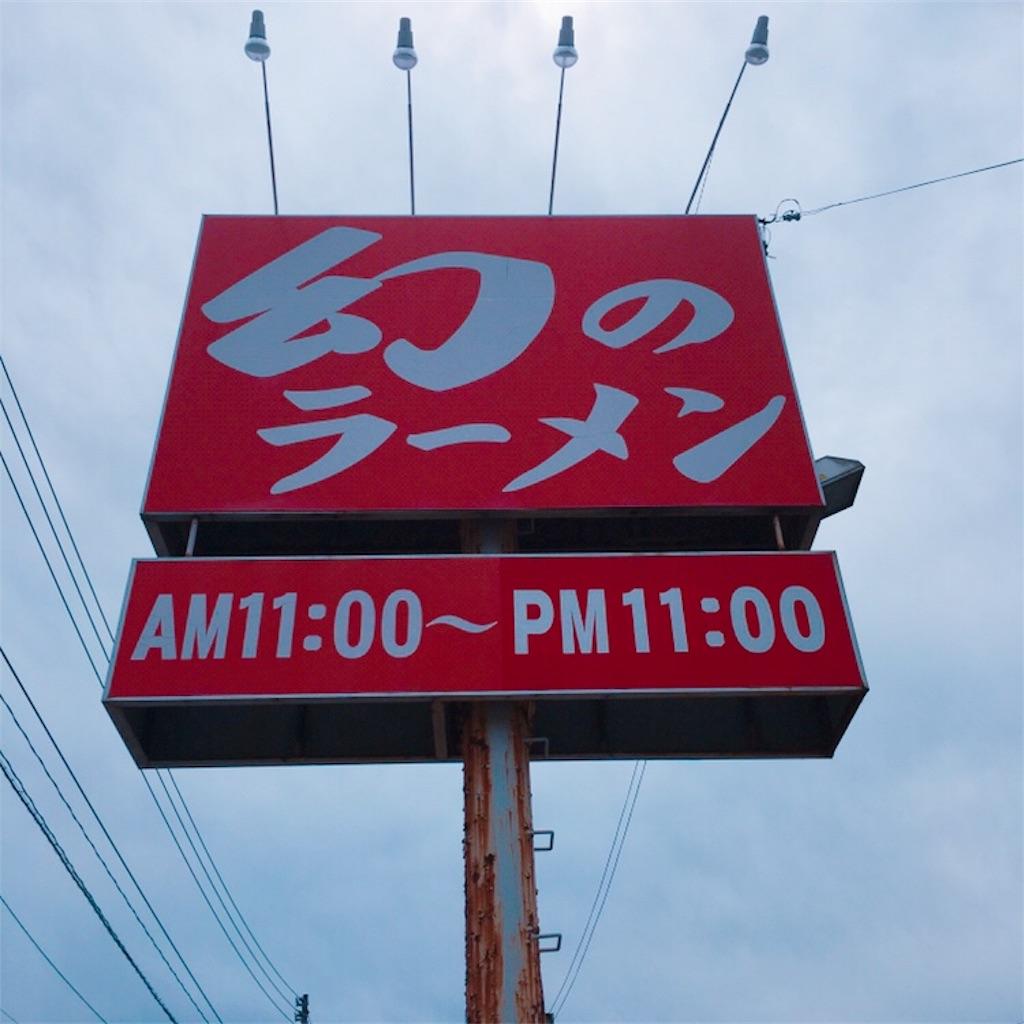 f:id:matsugorookoku:20190428225349j:image