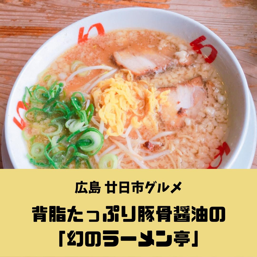 f:id:matsugorookoku:20190429090012p:plain
