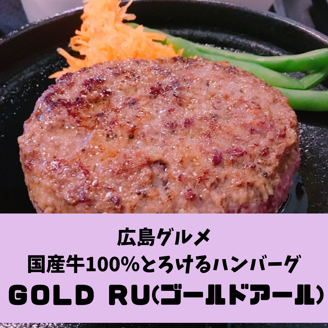 f:id:matsugorookoku:20190508103906p:plain