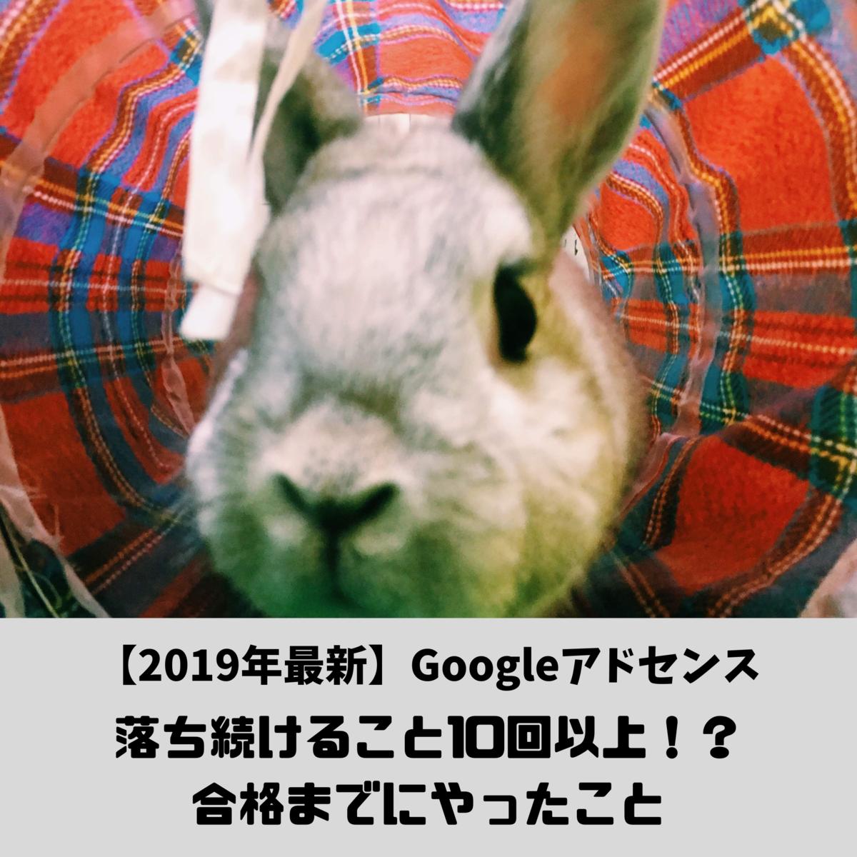 f:id:matsugorookoku:20190515122025p:plain