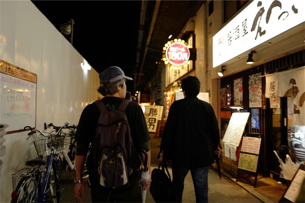 f:id:matsui-yuuri:20180724132349j:image