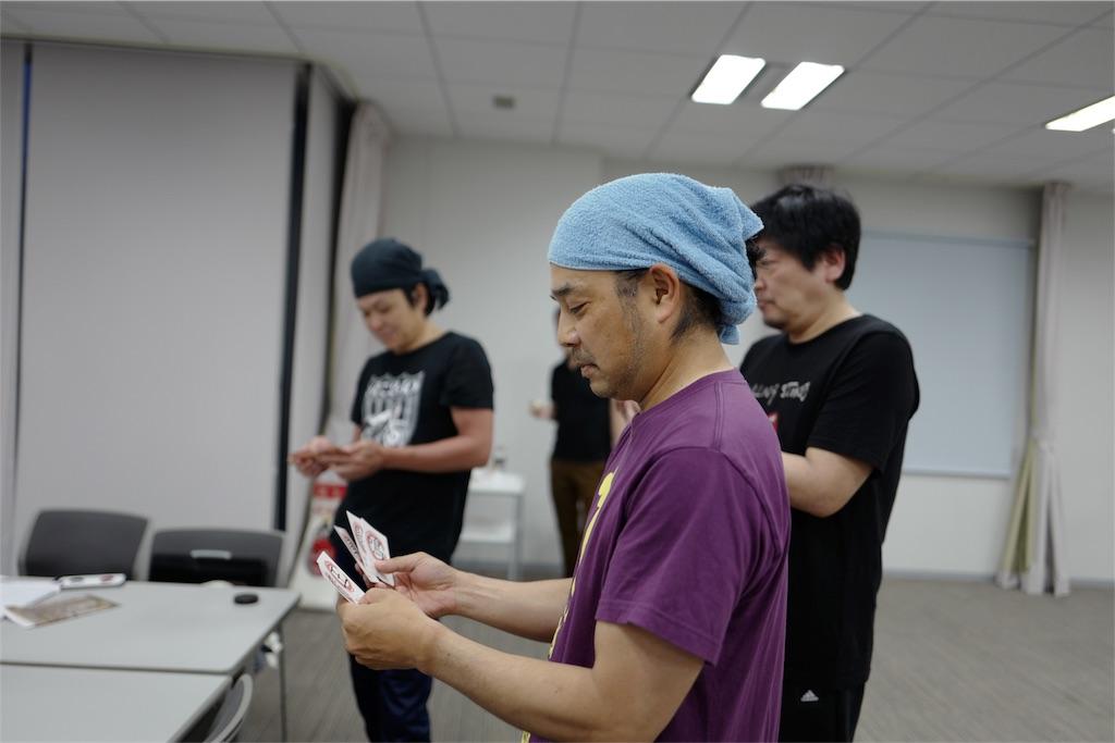 f:id:matsui-yuuri:20180724132450j:image