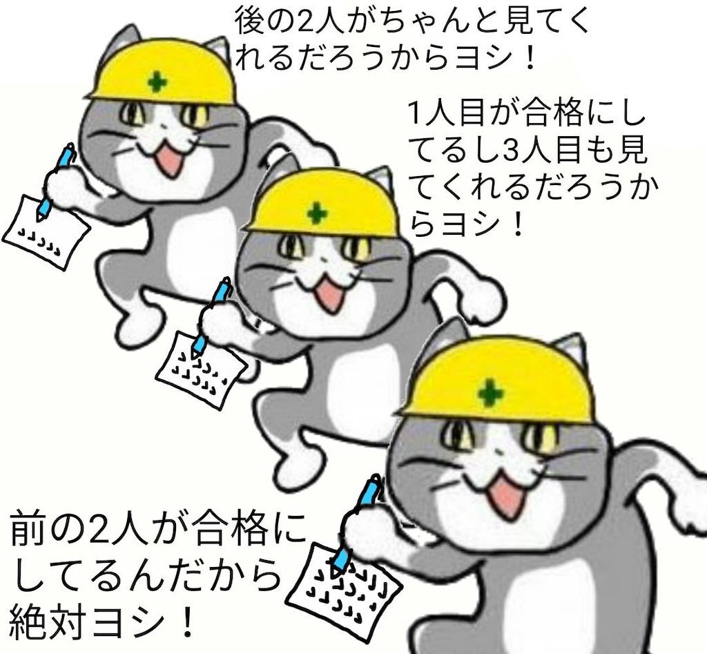 f:id:matsuihanthefabricater:20200520193353j:image