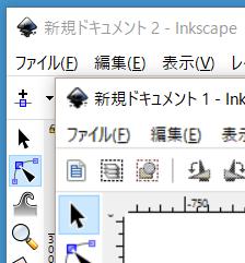 f:id:matsujirushix:20170106195152p:plain