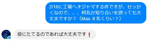 f:id:matsujirushix:20170219111619p:plain