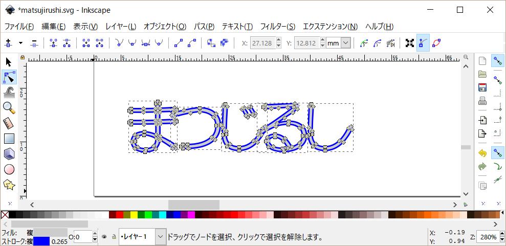 f:id:matsujirushix:20170319131044p:plain